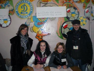 As international election observer, Ukraine, 2010